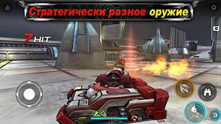 Tank Hit скриншот 4