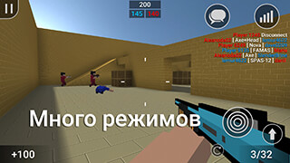 Block Strike скриншот 3