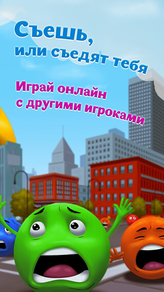 Yummy: Hungry Games скриншот 2