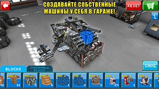 Blocky Cars Online скриншот 2