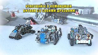 Blocky Cars Online скриншот 3