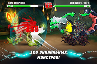 Mutant Fighting Cup 2 скриншот 2