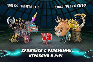 Mutant Fighting Cup 2 скриншот 3