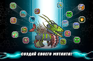 Mutant Fighting Cup 2 скриншот 4