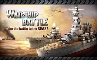 Warship Battle: 3D World War II скриншот 1