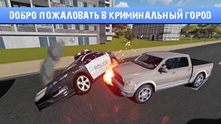 Criminal Russia: San Andreas скриншот 1