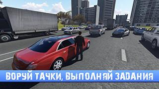 Criminal Russia: San Andreas скриншот 2