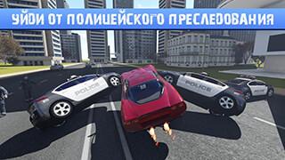 Criminal Russia: San Andreas скриншот 3