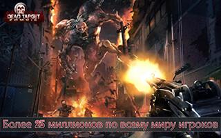 Dead Target: Zombie скриншот 3