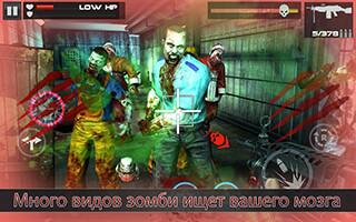 Dead Target: Zombie скриншот 4