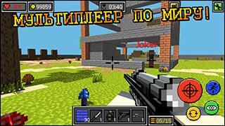 Pixel Combats: Guns and Blocks скриншот 1