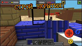 Pixel Combats: Guns and Blocks скриншот 2