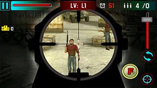 Sniper Shoot War 3D скриншот 3