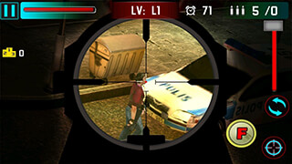 Sniper Shoot War 3D скриншот 4