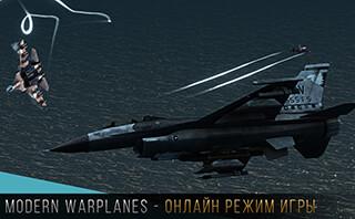 Modern Warplanes скриншот 3