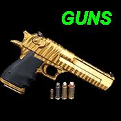 Guns иконка