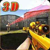 Shoot War: Professional Striker иконка