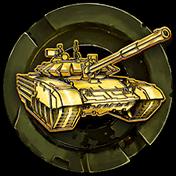 Wild Tanks Online иконка