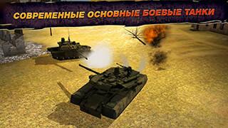 Wild Tanks Online скриншот 1