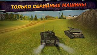 Wild Tanks Online скриншот 2