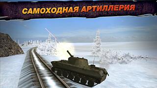 Wild Tanks Online скриншот 4