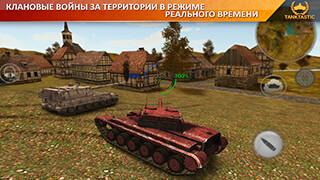 3D Tanks Online: Tanktastic скриншот 3