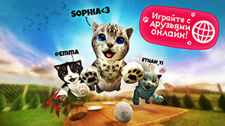 Cat Simulator скриншот 1