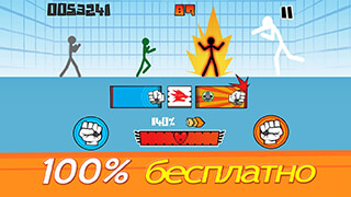 Stickman Fighter: Epic Battle скриншот 1