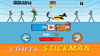 Stickman Fighter: Epic Battle скриншот 3