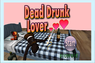 Dead Drunk Lover скриншот 1