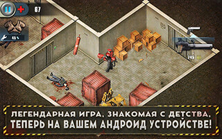 Alien Shooter Free скриншот 1