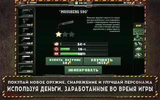 Alien Shooter Free скриншот 2