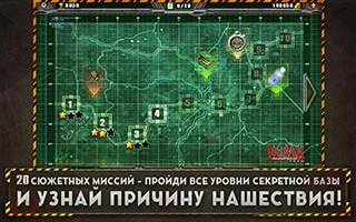 Alien Shooter Free скриншот 4