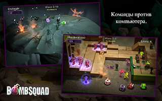 Bomb Squad скриншот 3