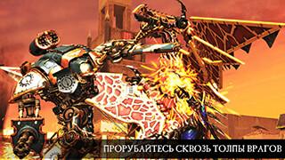 Warhammer 40000: Freeblade скриншот 2