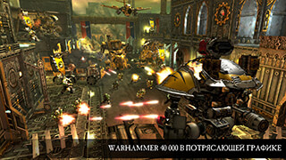 Warhammer 40000: Freeblade скриншот 3