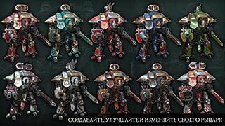 Warhammer 40000: Freeblade скриншот 4