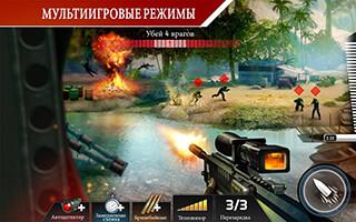 Kill Shot: Bravo скриншот 1
