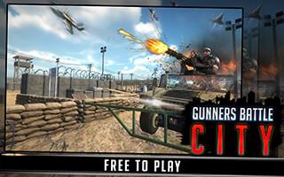 Gunner Battle: City скриншот 1