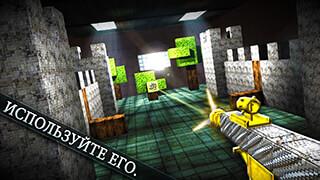 Guncrafter скриншот 3