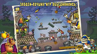 Zombie Harvest скриншот 1