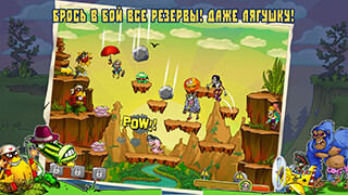 Zombie Harvest скриншот 4