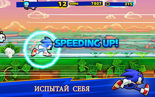 Sonic: Runners скриншот 1