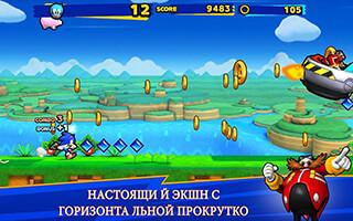 Sonic: Runners скриншот 2