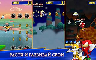Sonic: Runners скриншот 3