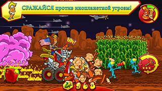 Farm Invasion USA скриншот 4