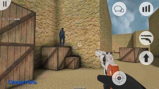 Murder Game: Portable скриншот 1
