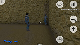 Murder Game: Portable скриншот 3