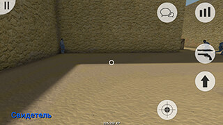 Murder Game: Portable скриншот 4