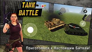 Tank Battle 3D: World War II скриншот 1